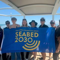 Seabed2030